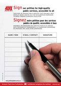 Petition-Stylo-1.jpg