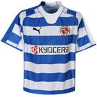Reading%20home%20kit.JPG