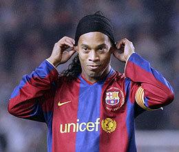 Ronaldinho_shrek.jpg