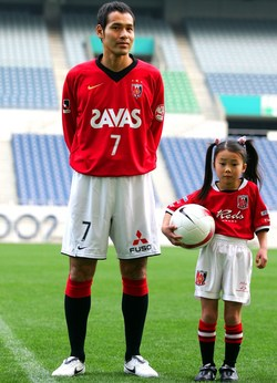 little%20and%20large%20urawa.jpg