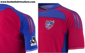 fc-tokyo-2010-adidas-home-football-shirt-3