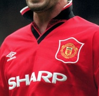 My Favourite Kit: Manchester United 1994-96