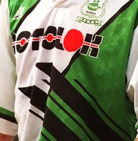Shit Football Kits: Plymouth Argyle 1995-96