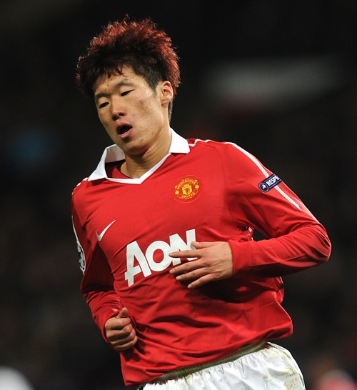 Horror Hair Park Ji Sung S Red Highlights Who Ate All