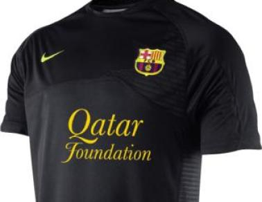 Barcelona To Wear Black Away Kit Next Season  (With Photo)  581f15c01770f
