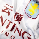 New Aston Villa 2011/12 Away Kit Launched &#8211; Ruined By Naff Chinese Letters? (Photos)