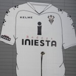 Andres Iniesta Announced As Albacete Balompie's 2012/13 Shirt Sponsor