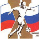 Retro Football: The Good, The Bad And The Ugly Of Russian Premier League Logos