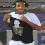 Saudi Arabia's Abdullah Otayf Celebrates Goal Against Yemen By Unveiling Sergio Busquets T-Shirt (Video)