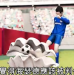As Per Usual, Taiwanese Animated News Provide Definitive Take On The Eden Hazard/Ballboy Fracas (Video)