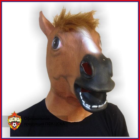 cska-horse-mask
