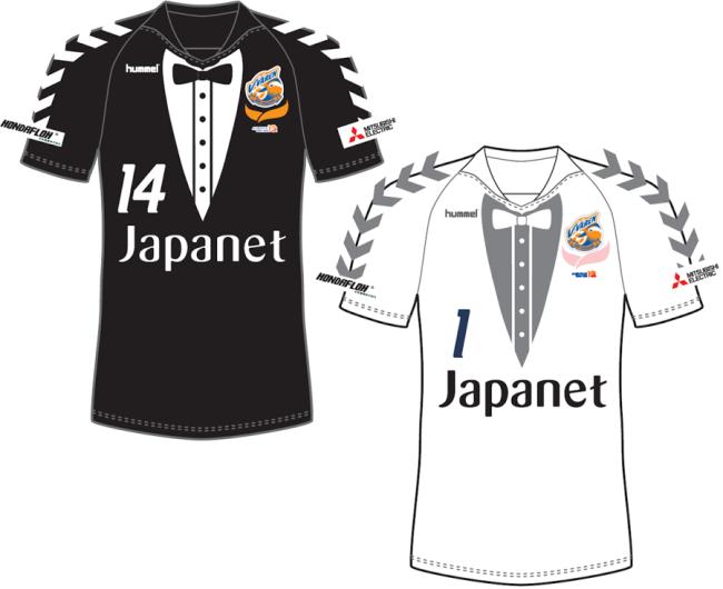 Varen-Nagasaki-2015-Tuxedo-Kit