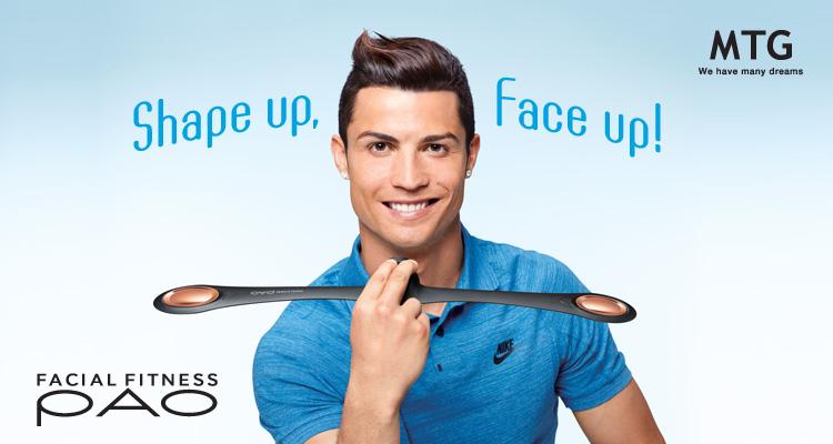 cristiano-ronaldo-facial-fitness