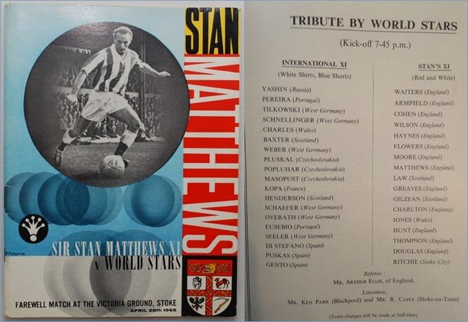 stan-matthews-farewell-game2