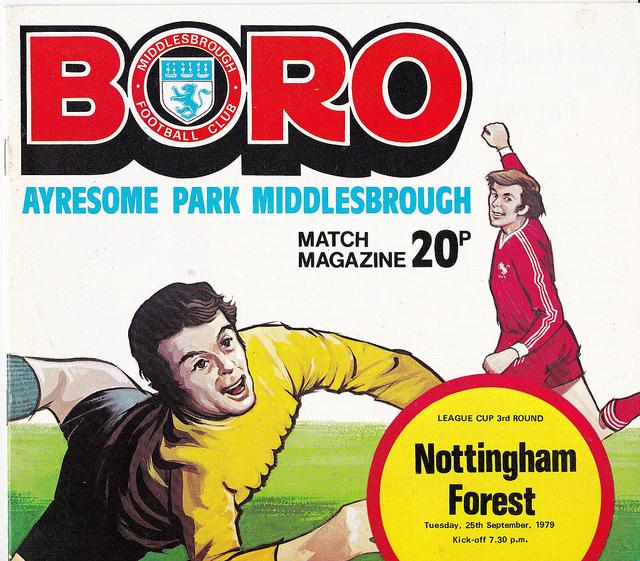 boro-forest