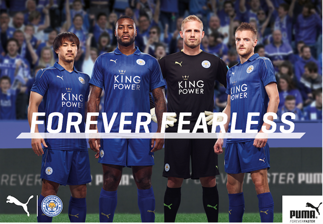 leicester-new-kit2