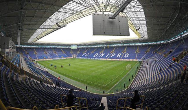 fc-dnipro-arena-stadium