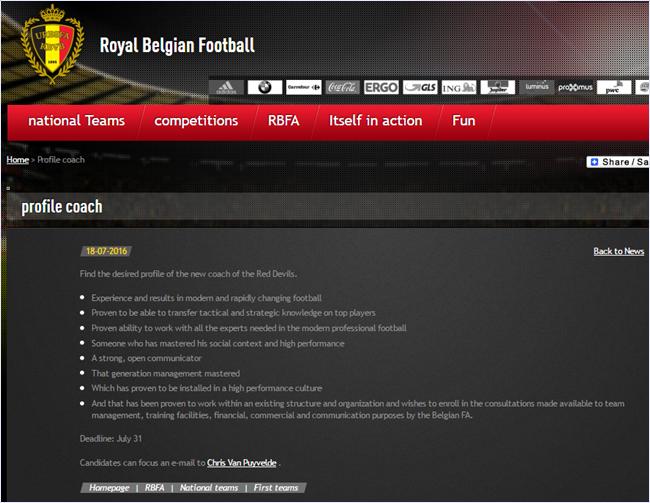 belgium-manager-job