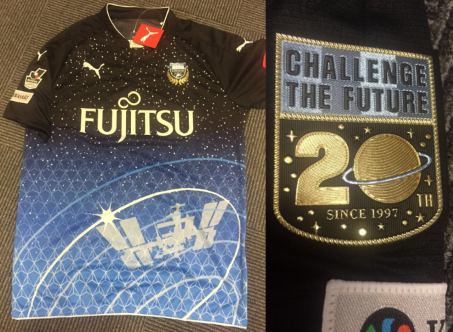 kawasaki-frontale-space-shirt