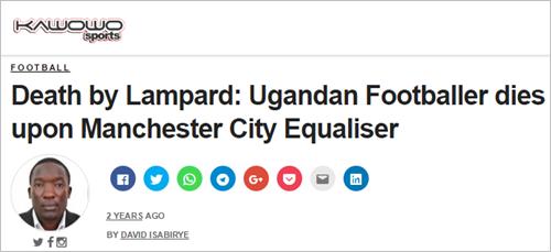 kawowo-lampard-uganda