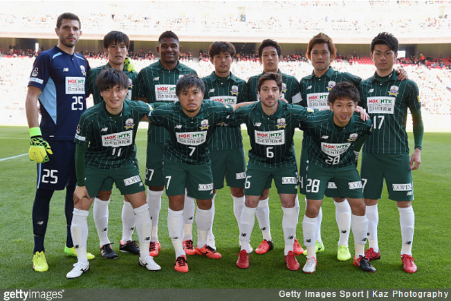 fc-gifu-kit-change