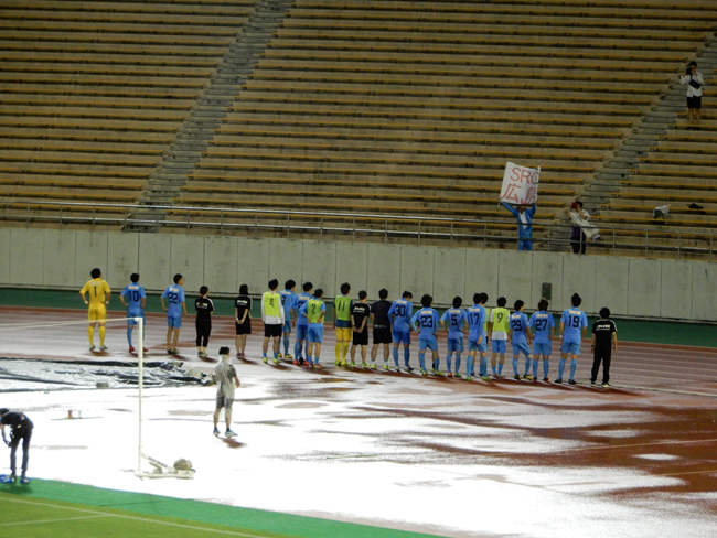 hiroshima-players-fan