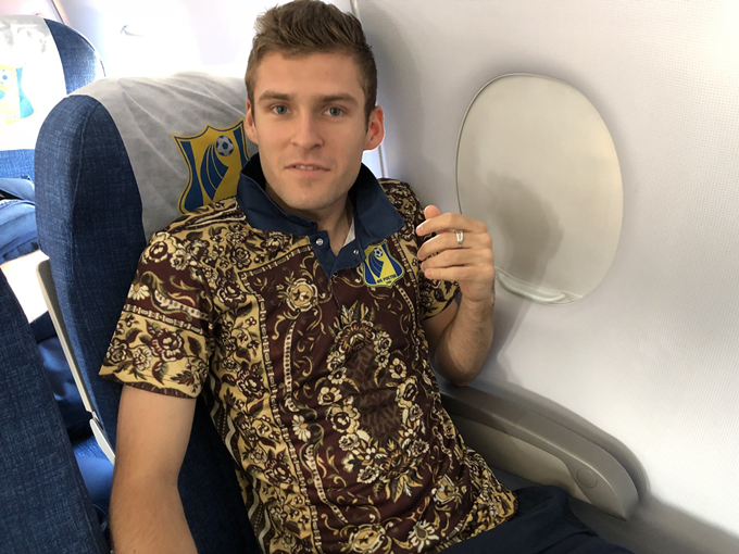 Cutting A Rug: First Images Of FC Rostov's New Limited Edition